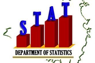 stat_logo.JPG